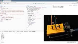 Webduino - 光敏電阻控制 LED 燈 ( 效果展示 )