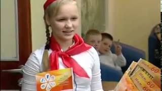 Фильм к 60-летию ДДТ Ленинского района Екатеринбурга, 2013 г.