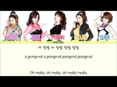 Girl's Day - Oh My God [Eng/Rom/Han] Picture + Color Coded HD