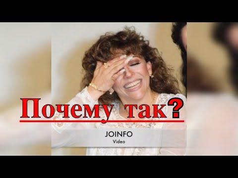 Вероника Кастро. Почему так? Joinfo