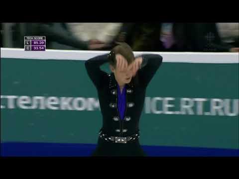 2017 18 Rostelecom Cup Kolyada, Mikhail FS RUS CBC