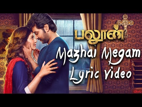 Mazhai Megam Song Lyrics From Balloon