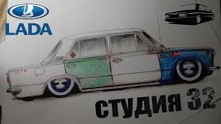 # 16 Рисунок Жигули 2101 ссср*(Я Алексей Долматов !!! И это мой канал на YouTube .... Если вам понравилось видео! Ставим лайки и подписываемся..., 2016-01-02T08:31:55.000Z)