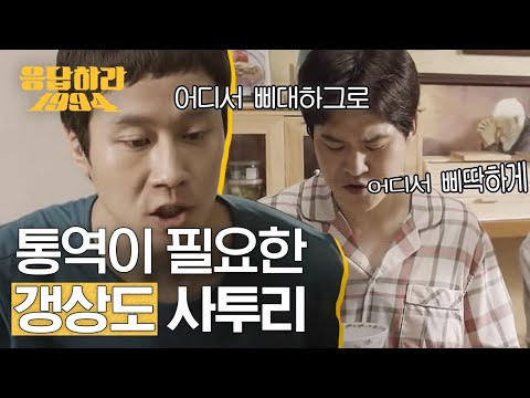 (ENG/SPA/IND) [#Reply1994] How