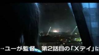 FEAR ITSELF 二人の男/Xデイ