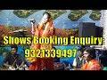 Download Mamta Raut (Mata ki Chowki) at Surat 2017 MP3 song and Music Video