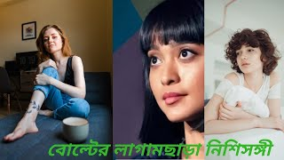 Chandril bhattacharya wife sexual dysfunction