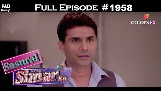 Sasural Simar Ka - 19th October 2017 - ससुराल सिमर का - Full Episode