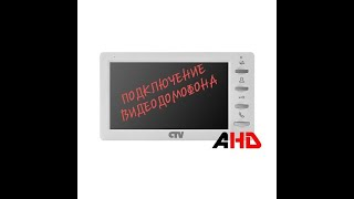 видео CTV-D1000HD (S,R,B,GS)