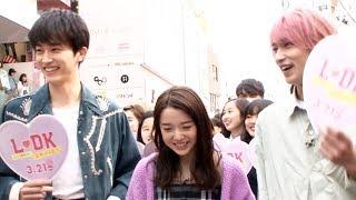 横浜流星と杉野遥亮、上白石萌音が3月14日にJOL原宿で行われた映画『L♥D...