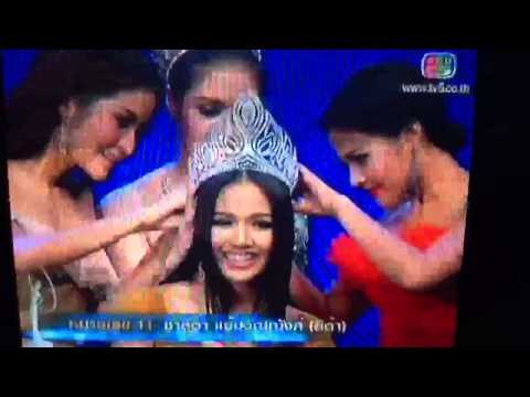 MISS UNIVERSE THAILAND 2013 Crowning Moment