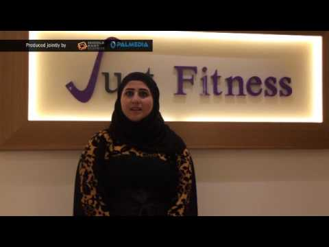 Middle East Business News: Just Fitnes
