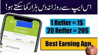 How to Eran Money 10$ Par Day in Pakistan |Best Earning App 2019,