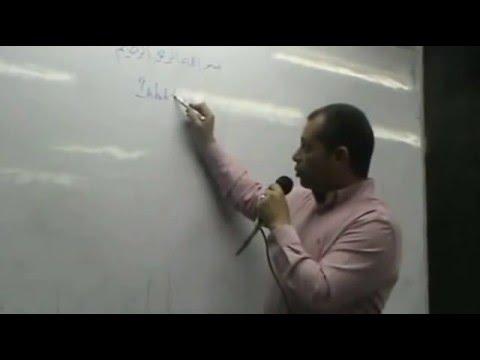 Dr Ahmed Abdelrahman   chemotherapy 3   Tetracyclines   Amphenicols