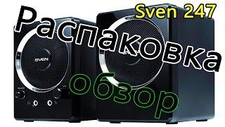 Sven 247 USB Black,     распаковка,        обзор