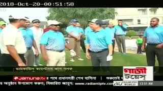Video Daffodil Capten Cup Golf tournament @  KGC 2018 : Jamuna TV download MP3, 3GP, MP4, WEBM, AVI, FLV Oktober 2018