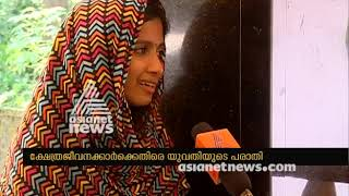 Thirumandhamkunnu Temple officials blocked lady for covering head with shawl