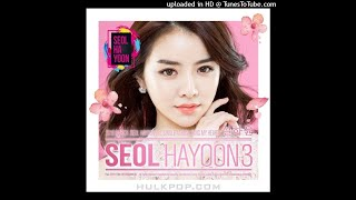 [AUDIO] 설하윤 (SEOL HA YOON) - 눌러주세요 (RING MY HEART) Official Mp3
