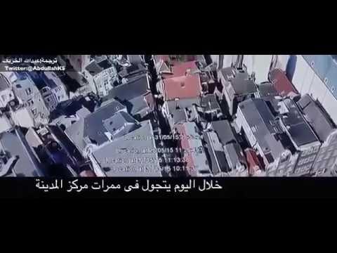 وثائقي قصير عن هكر هولندي سُرق هاتفه وتجسس ع سارقه 2