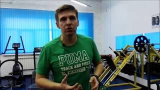 видео Аэробные нагрузки: плюсы и минусы занятий в фитнес-клубе и дома