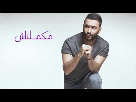 Singer Karim Mohsen