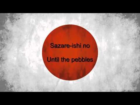 """Kimi Ga Yo""   Japan National Anthem Japanese & English lyrics"
