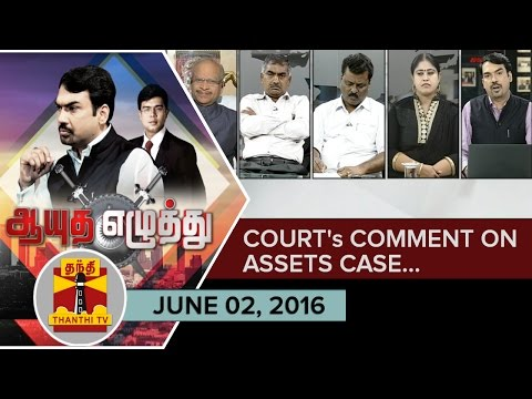 (02/06/2016) Ayutha Ezhuthu : Court's Comment on Assets Case - Legal or Common Man's View?