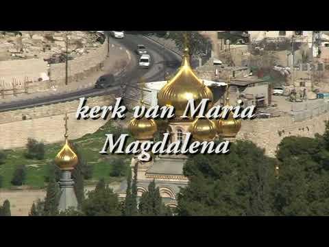 Jeruzalem, Eeuwige En Ondeelbare Hoofdstad Van Israël