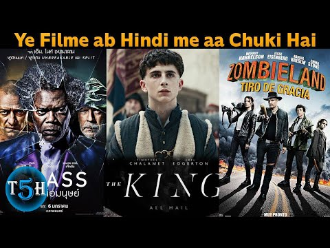 Top 5 Best Hollywood Hindi Dubbed Movies Available on Online Platform || Hindi Review