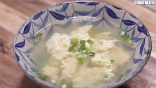 계란국 끓이는 법 / egg soup