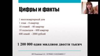Бизнес под Ключ: Как зарабатывать ОФИЦИАЛЬНО в интернет полмиллиона в месяц. Алена Родионова