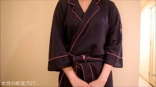 女性の絶頂ブログを見て応募してきたOL由美さんの感想動画です。 彼女は...