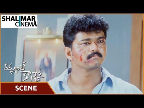 Dammunte Kasko Movie || Vijay Climax Scene || Vijay,Priyanka Chopra || Shalimarcinema