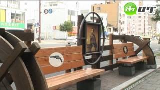 詳しくは地域情報動画サイト 『街ログ』 で⇒ http://machi-log.jp/spot/...