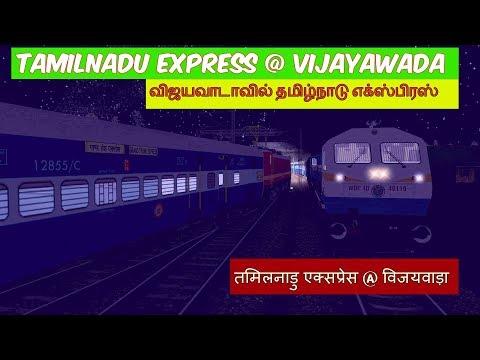 Tamilnadu Express At Vijayawada in  MSTS Open Rails  By Sumit Mehrotra