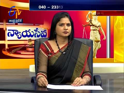 Nyaya Seva | 10th February 2018 | Full Episode | ETV Andhra Pradesh