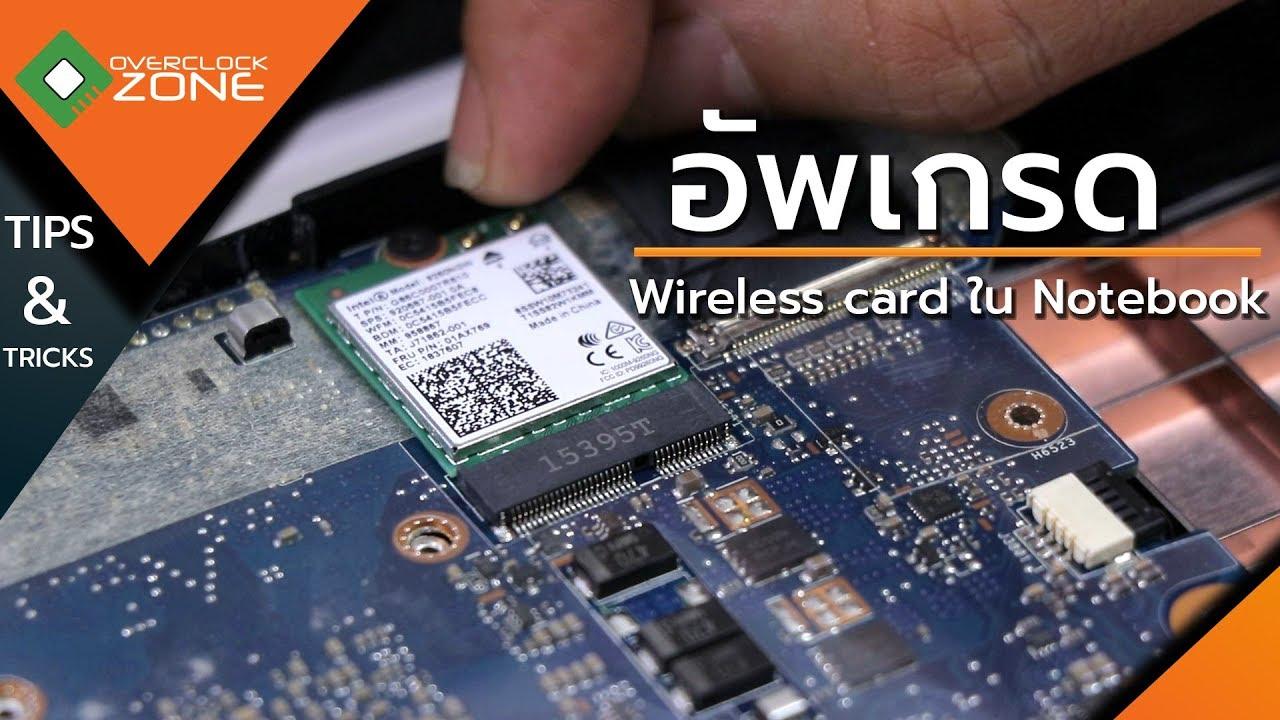 ASUS K43SV NOTEBOOK REALTEK LAN WINDOWS 8 X64 DRIVER