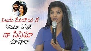 Kousalya Krishnamurthy Success Meet | Aishwarya Rajesh | Vijay Deverakonda | Daily Culture