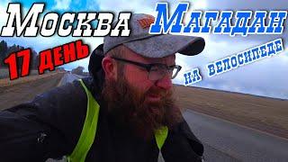 17 На велосипеде под градом с дождём на трассе Е22 Пермь Екатеринбург Бюджетное путешествие