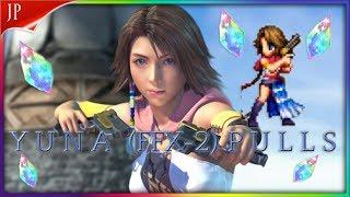 Yuna (FFX-2) Pulls!! Final Fantasy Brave Exvius Japan   FFBE JP