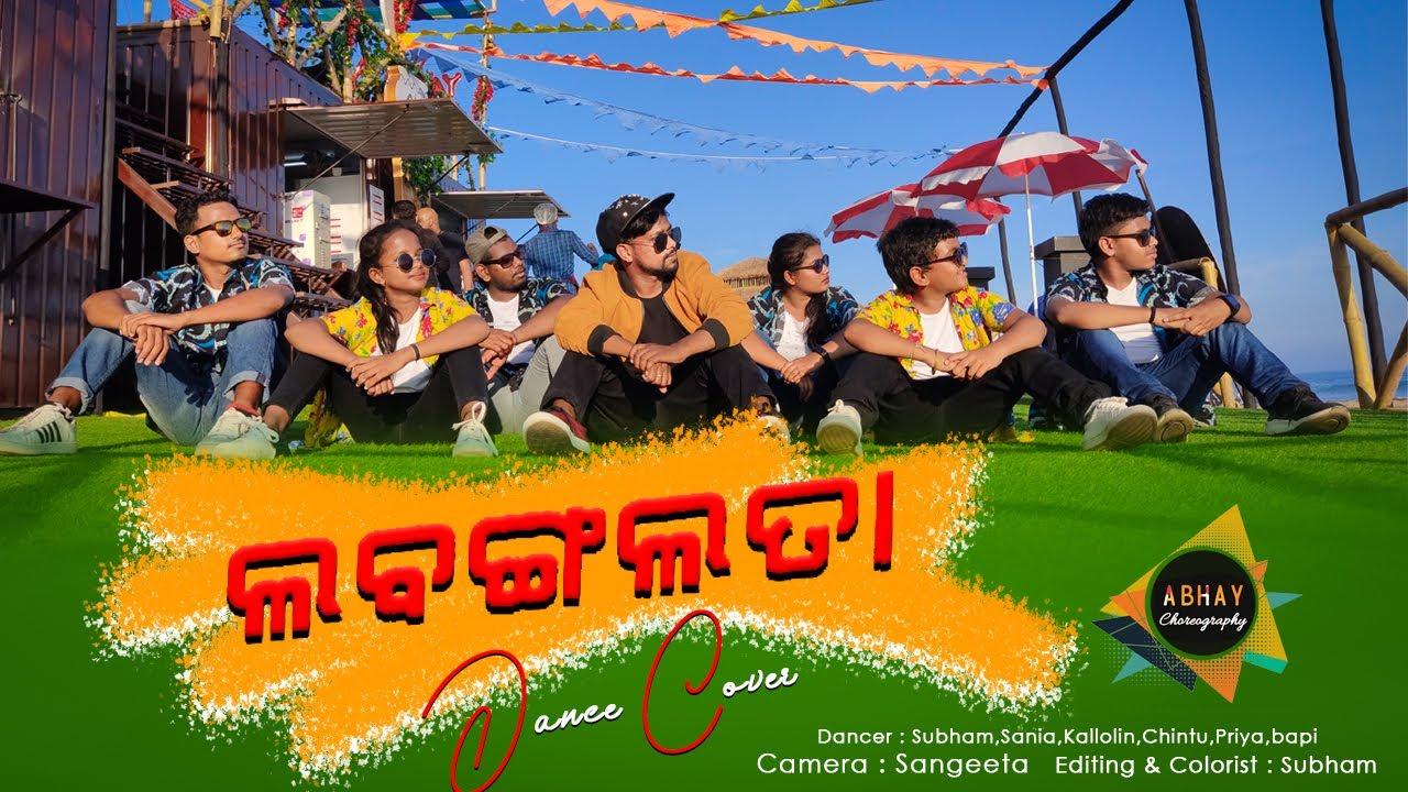 Labangalata Dance Cover    Abhay Choreography    Strangers Dance Crew