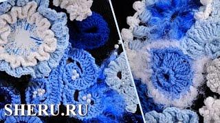Crochet Freeform Урок 1 часть 1 из 2 Вязание крючком