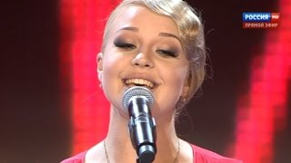 Виктория Петрик (Victoria Petrik), Дерево любви, TV