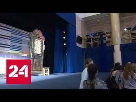 Живые марионетки, тайны закулисья и премьеры: чем запомнится театральная ночь в Москвеиз YouTube · Длительность: 3 мин33 с