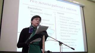 Панасенкова О.А.