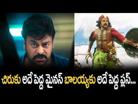 What Is Khaidi No 150 Movie Minus Point? | Is It Gautamiputra Satakarni Plus Point? | Tollywood King