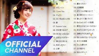 懐かしい歌謡曲 高音質 年代順 1961〜2008 Best Japanese Enka Songs 1961〜2008 Vol.08 #89