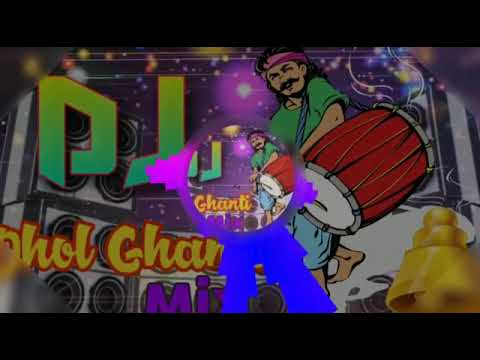 Ball FAdu Dolki Music Mafia Bass Mlx 2018 DjRahul Rock Marlahu
