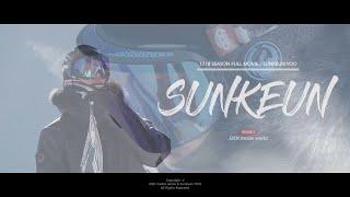 [J2EX] 1718 유선근 라이더 스노우보드 라이딩영상 Full Movie
