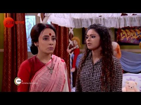 বকুল কোথা   Bokul Kotha   Bangla Serial - Weekly Webisode   EP - 194  #ZeeBangla